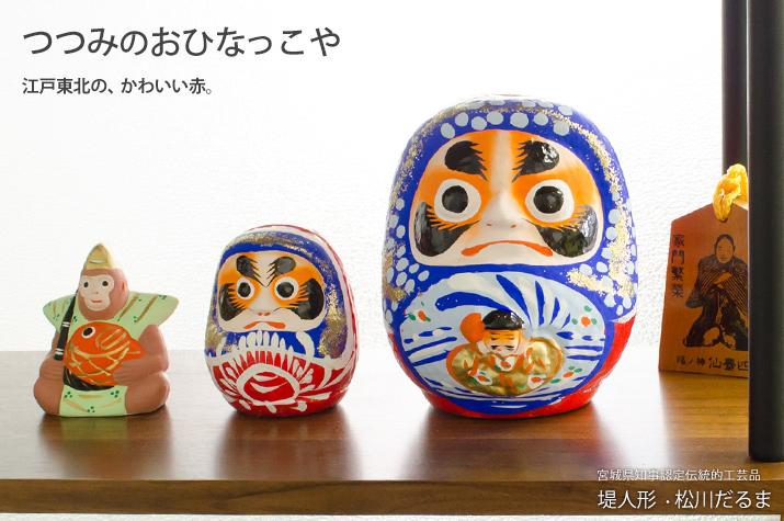 tsutsumi_h2